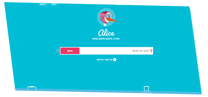 Alice.co.il